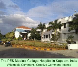 Kuppam Hospital in India