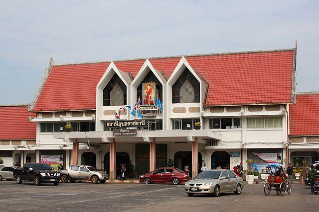 Railroad station in Ubon Ratchathani, Isan Region