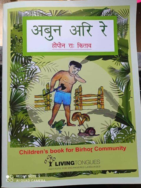 The new dictionary for Birhor children