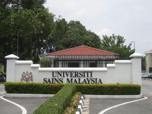 The entrance gate of the Universiti Sains Malaysia